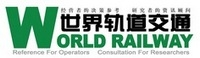 World Railway China
